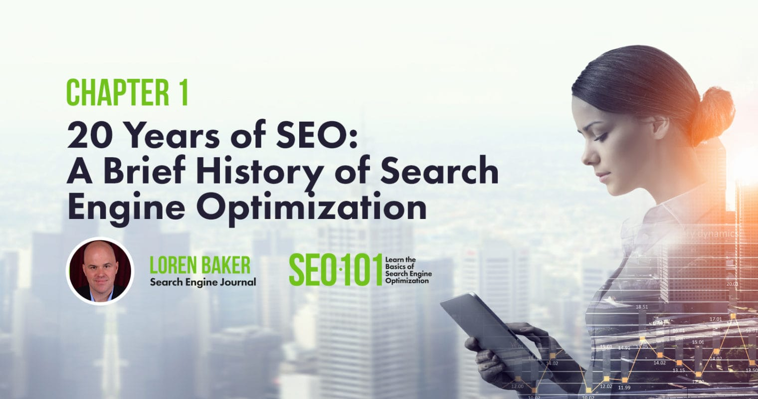 SEO_20years_of_history