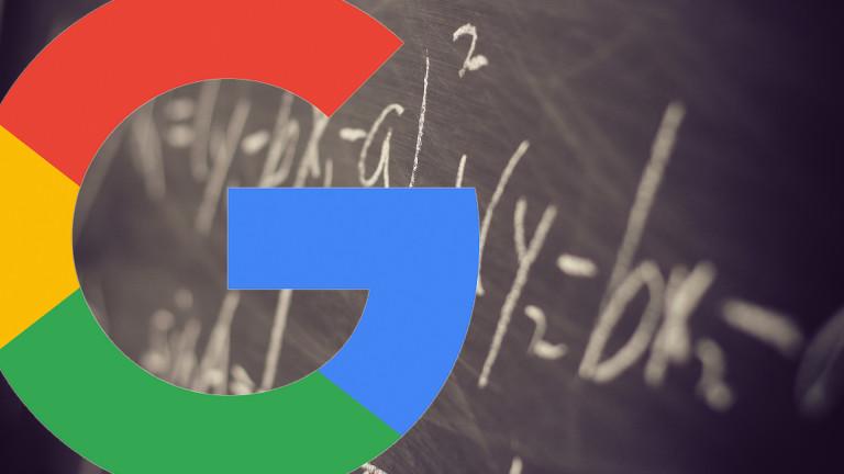 google-code-seo-algorithm7-ss-1920-768x432