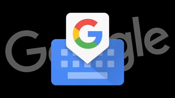 google-gboard0520