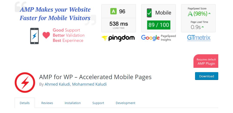 WordPressAMPプラグイン
