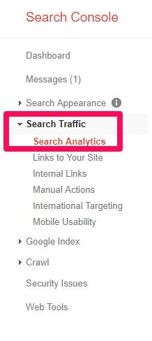 検索アナリティクス